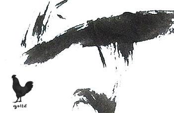 yin-yang-bicycle-francesco-galle-fine-art-artist-prints-in-toronto-top